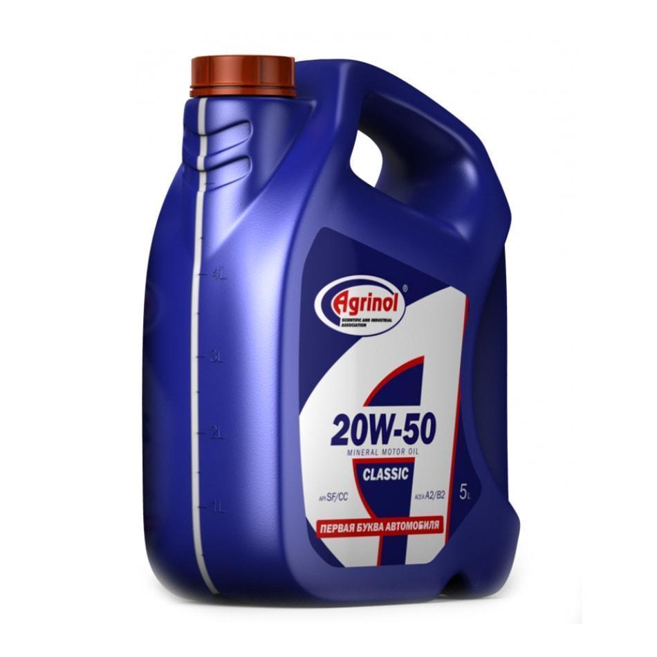 Agrinol 20W 50 SF CC 5l min
